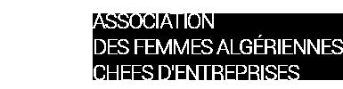 SEVE: Association des femmes algériennes chefs d'entreprises